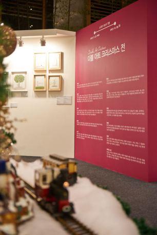05-double-art-christmas-55_orig