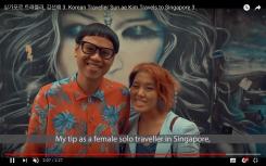 Screen Shot 2018-02-15 at 17.14.57
